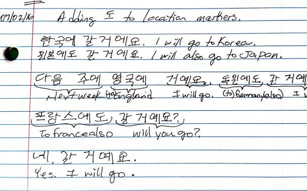 Korean Study_1