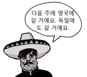 Mexican Speaking Korean